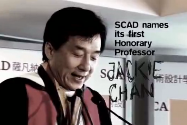 SCAD Corporate Video – Editor